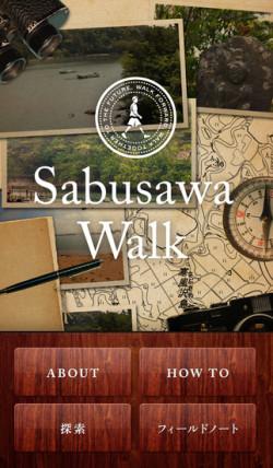 寒風沢にポケモン出現!SABUSAWA WALKと一緒に楽しみましょう!!