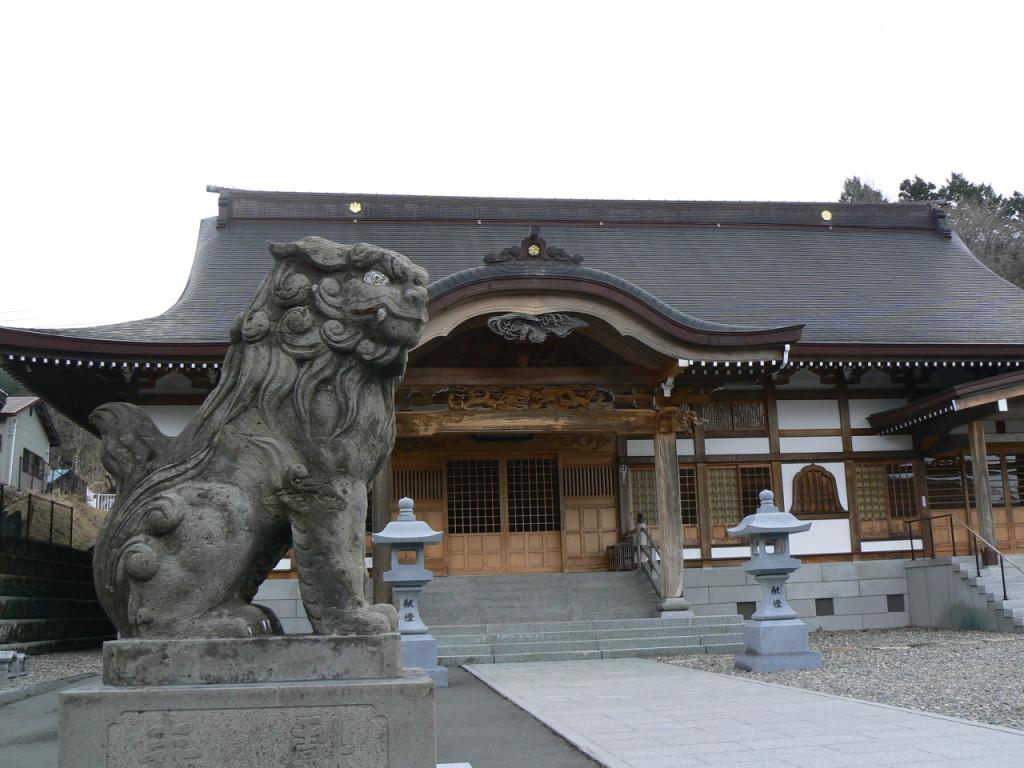 宝福寺と矢祭町